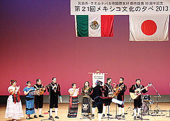 第21回「メキシコ文化の夕べ」開催