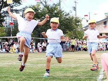 笑顔いっぱい!とよかわみなみ幼稚園の運動会