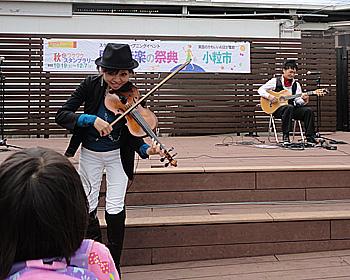 ギュギュっと箕面づくしフェスタ2013「民族音楽の祭典」
