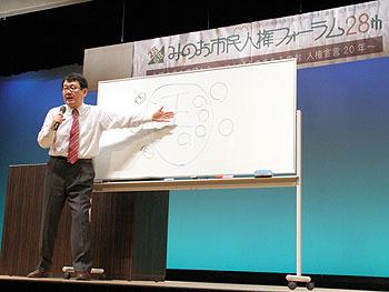 作家・重松清さんの講演(みのお市民人権フォーラム28th)