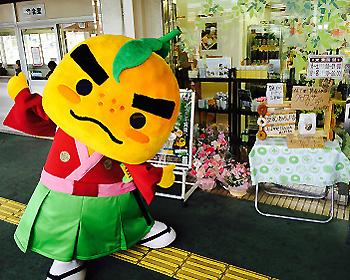 箕面の魅力を凝縮した駅ナカショップが阪急石橋駅にオープン
