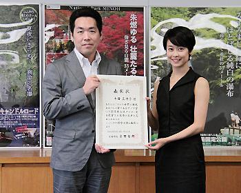 ブノワ賞を受賞された世界的バレエダンサー木田真理子さん、箕面市長を表敬訪問