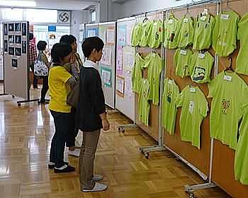 学校と地域(まち)の二中文化祭
