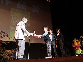第5回「箕面・世界子どもの本アカデミー賞」授賞式