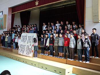 子どもたちの歌声が響く…小学校の校内音楽会