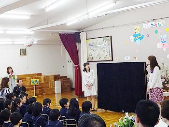 ひがし幼稚園の入園式