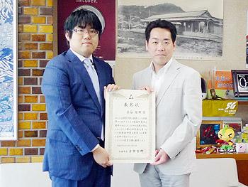 将棋の糸谷竜王に市長表彰
