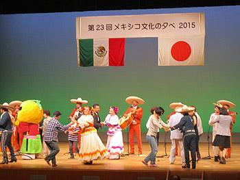 メキシコ文化の夕べ