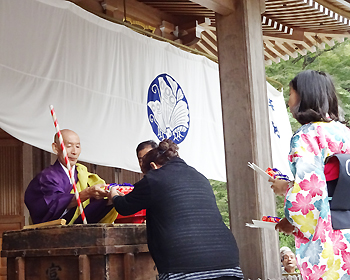 宝くじの起源、「箕面富」が今年も開催されました。