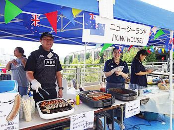 ニュージーランド・オータムフェア