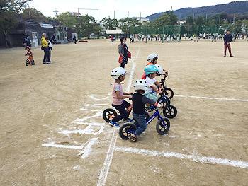 市民スポーツカーニバル