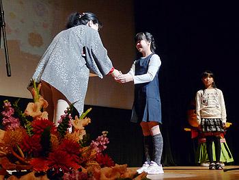 第6回「箕面・世界子どもの本アカデミー賞」授賞式