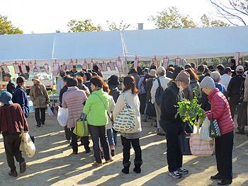 第40回箕面市農業祭