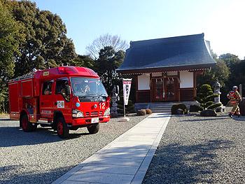 文化財防火デー、今年は為那都比古神社で防火訓練