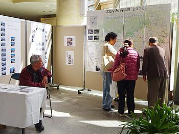 第19回まちなみパネル展「歴史を語る箕面の古民家」