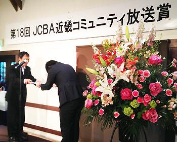 箕面市民のみなさんが作った防災ラジオドラマが「近畿コミュニティ放送賞」の最優秀賞に選ばれました!