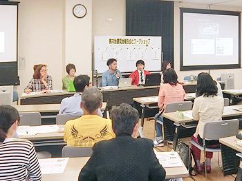 熊本地震現地報告会とワークショップ
