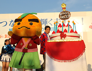 滝ノ道ゆずる7歳の誕生日会が行われました!