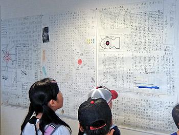 萱野小学校の児童による「へいわ21」