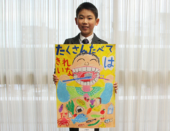 府知事賞受賞で歯っぴいスマイル!