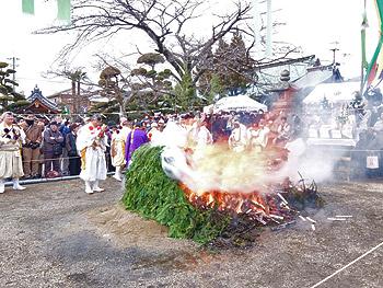 帝釈寺「福護摩祭り」