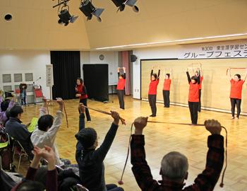 「第30回東生涯学習センターグループフェスティバル」開催!