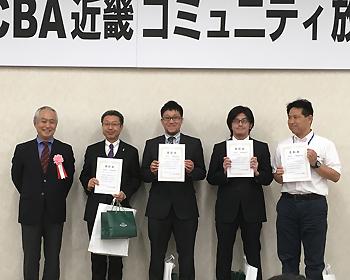 箕面の高校生が出演したラジオ番組が「近畿コミュニティ放送賞」の優秀賞に選ばれました!