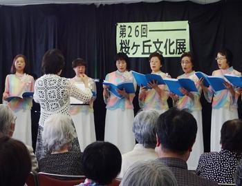 「第26回桜ケ丘文化展」が開催されました