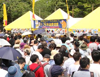 「箕面ビール20周年創業感謝祭」が開催されました