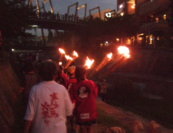 第14回まんどろ火祭り