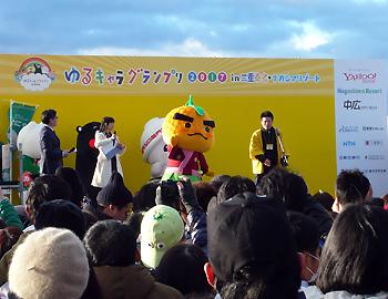 滝ノ道ゆずる快挙!2年連続で全国トップ10入り!