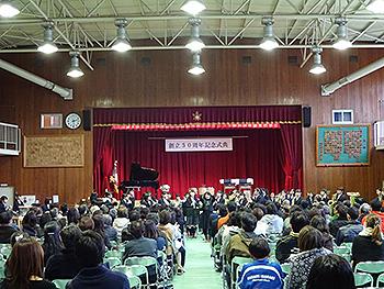 東小学校、創立50周年!