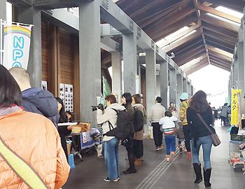箕面の活動するNPOが大集合!「みのおNPOフェスタ2017」開催
