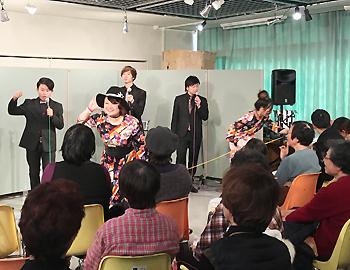 クリスマス・スペシャルコンサート