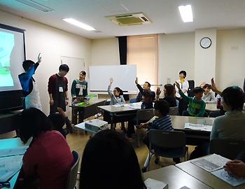「家族で学ぶ防災教室」が開催されました
