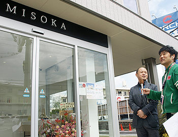 水だけで磨ける歯ブラシMISOKAのコンセプトストアがオープン!