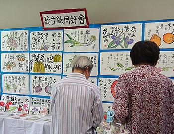 「第27回桜ケ丘文化展」が開催されました