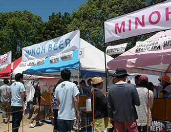 「箕面ビール21周年創業感謝祭」が開催されました