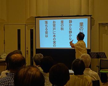 箕面シニア塾「みんなで歌おう!思い出ソング」