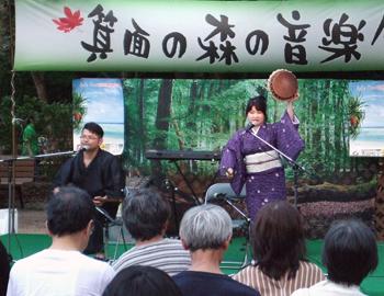 夏の日暮れに…。「第23回箕面の森の音楽会」