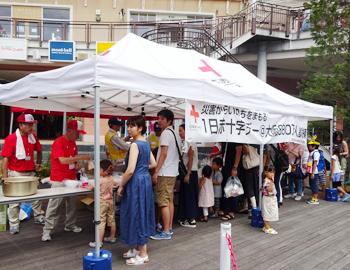 1日赤十字デー@大阪880万人訓練
