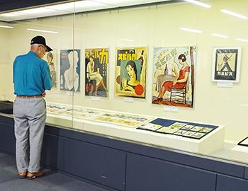 カルピス生誕100年目前!「三島海雲とカルピス展」
