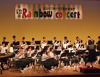第六中学校吹奏楽部「RAINBOW