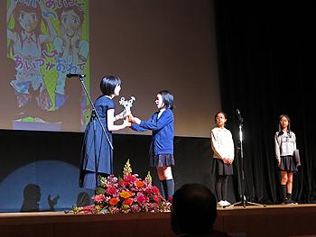 「第9回箕面・世界子どもの本アカデミー賞」授賞式
