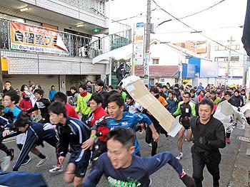 いざ、走らむ!!第13回ゑびす男選び@阪大坂