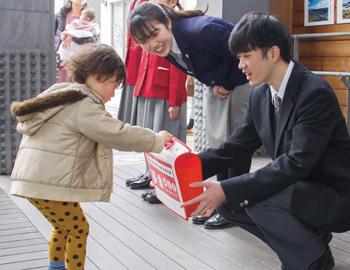 東日本大震災復興支援イベント〜3・11を忘れない〜