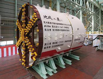 北大阪急行延伸、トンネル掘削のシールドマシンが発進!