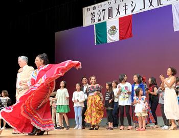 第27回メキシコ文化の夕べ