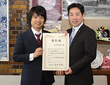 作曲家で編曲家、ギタリストの山田惠範さん、市長表彰