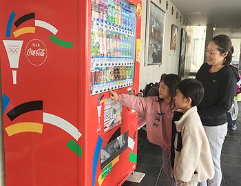 聖火リレーメモリアル自動販売機が登場